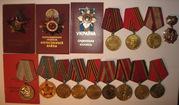 Продам медали и ордена