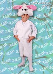 Распродажа детских карнавальных костюмов в БРОВАРАХ
