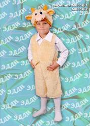 Детские карнавльне костюмы НЕЖИН