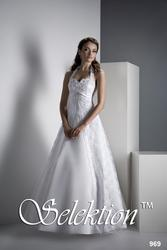 Свадебное платье из салона Slanovskiy