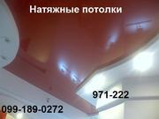 Французские натяжные потолки в Чернигове и области