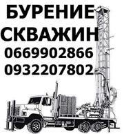 Бурение скважин на воду Черниговская обл.