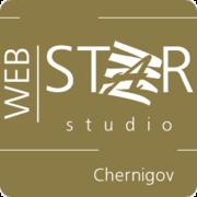 Создание сайта Чернигов веб студия Вебстар в Чернигове