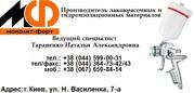Эпоксидная грунтовка ЭП-0199