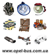 Автозапчасти для Opel Vivaro,  Renault Trafic II,  Nissan Primastar