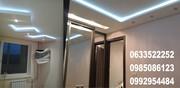 Вызов электрика в Чернигове