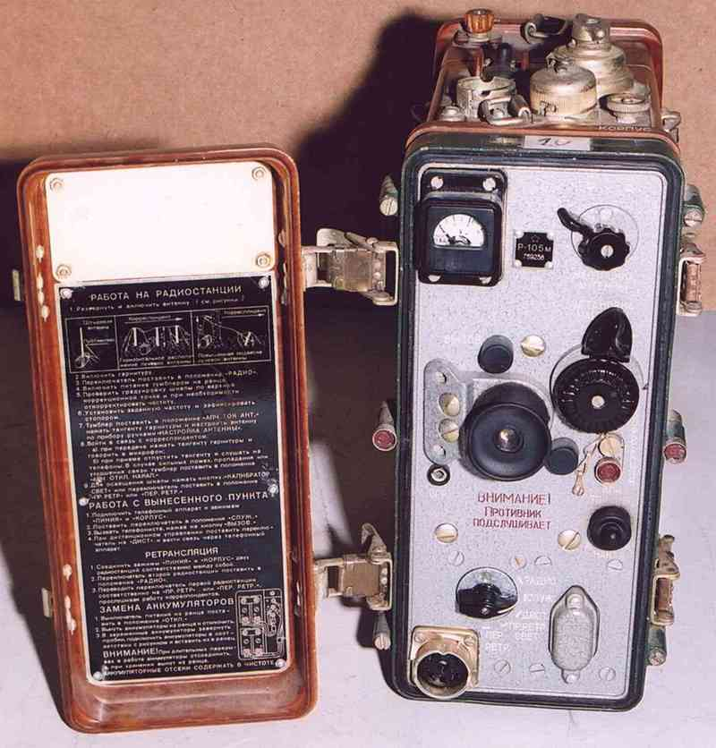 РАдиостанция Р 105 М