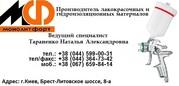 Эмаль КО-813* + краска ^КО-813^ термостойкая эмаль == КО 813 + КО 814