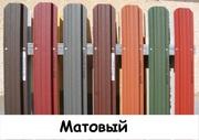 Штакетник металлический для забора Матовый,  ширина 115мм,  10 цветов.