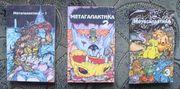 Метагалактика 1, 2, 3 выпуски 1993 года. 90 гр.