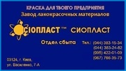 Эмаль КО-81048104 КО КО8104 эмаль КО-8104 эмаль КО-8104 эмаль КО/ Эмал