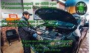 Установка и продажа ГБО в Чернигове