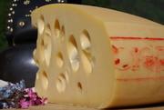 Предагаем сырный продукт