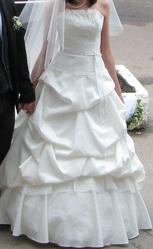 Продам свадебное платье со шлейфом Чернигов,  2000 грн